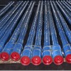 Xiamen Landee Industries Co., Ltd. - AISI 4145H Heavy Weight Drill Pipe 127*9.3mm