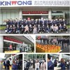 Shenzhen Kinwong Electronic Co.,Ltd. - How Kinwong reacted quickly to the pandemic (PCBs)