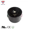 Hengda Electronic Factory - Hi-fi Audio Transformer / Powerful Noise Absorbber