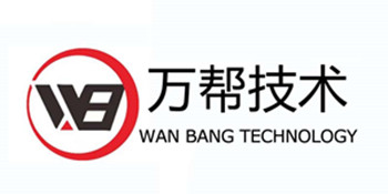 Wanbang Technology (Guangdong Dongguan) Co., LTD.