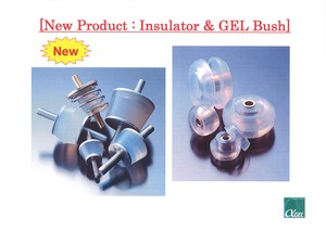 Insulator & GEL Bush series (Alpha GEL)-Image