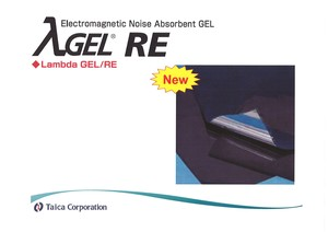 Lambda GEL RE series. EMI material-Image