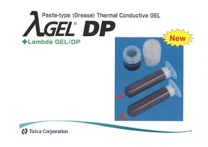 Lambda GEL DP series Themal Grease(Paste)-Image