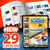 EXAIRs New Catalog 29 Features Static Eliminators-Image