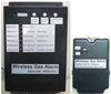 New Wireless Gas Alarm System from FIS, Inc-Image
