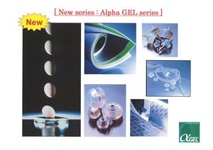 Our Brand : Alpha GEL series.-Image
