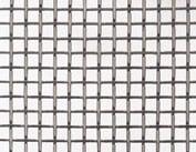 Woven Wire Mesh for Sieving & Sizing -Image