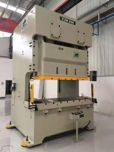 Gap Frame Sheet Metal Stamping Press C2N-200 from NingBo