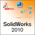 SolidWorks 2010 — See for Yourself!