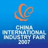 A Grand State-based International Industrial Expo In China